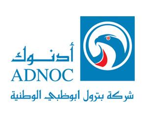 logo ADNOC